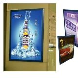 "A4 (11.7"" x 8.3"") Aluminum Frame Advertising Super Slim Light Box (Without Printing)"
