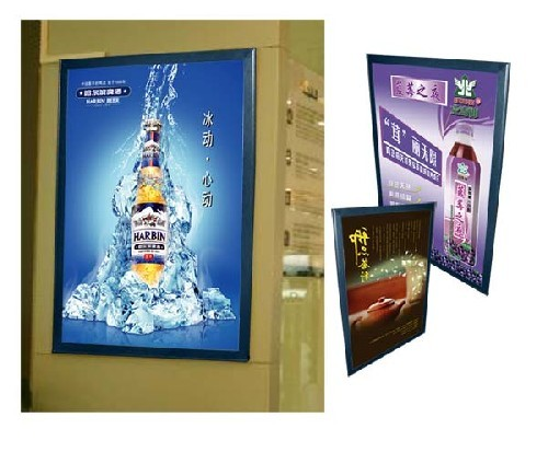"""A4 (11.7"""" x 8.3"""") Aluminum Frame Advertising Super Slim Light Box (Without Printing)"""