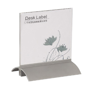 "New Al Desk Label 3.9"" x 4.3"" (100 x 110mm)"