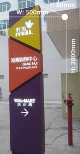 Directional signboard 023