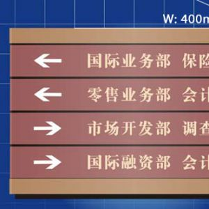 Directional signboard 044