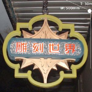 Founctional signboard 019