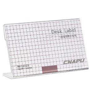 "L-Shaped Desk Label 3.9"" x 2.6"" (100 x 65mm)"