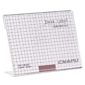"L-Shaped Desk Label 4.3"" x 3.3"" (110 x 85mm)"