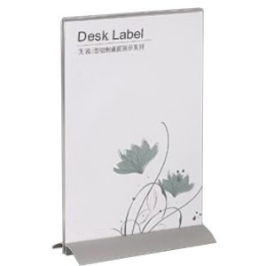"New Al Desk Label 8.3"" x 11.7"" (210 x 297mm)"