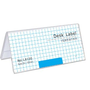 "V-Shaped Desk Label 4.7"" x 2.2"" (120 x 55mm)"