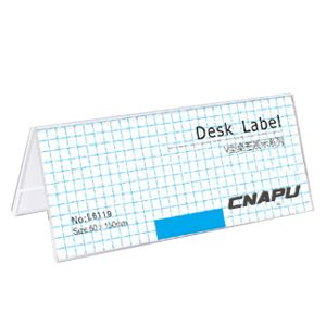 "V-Shaped Desk Label 5.9"" x 2.4"" (150 x 60mm)"