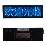 Blue LED Name Badge Whit Scrolling Message(102x33x5mm)