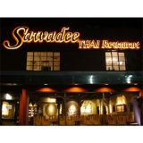 Customized Stainless Steel LED Channel Letters Backlit Signages