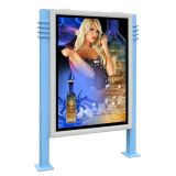"Double Sides Scrolling Light Box 47.2""×63.0"" (1200×1600mm)"