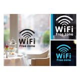 Free WIFI Decal Sticker Outdoor Sign Window Door Wall (10cm x 11cm)