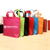 "11.8"" x 15.7"" Reusable Tote Bag, 6 Color Optional - 1 Color Custom Double Sided Imprint"