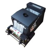 US Stock-A3 Size Automatic Powder Shaking And Heating All-in-One Machine