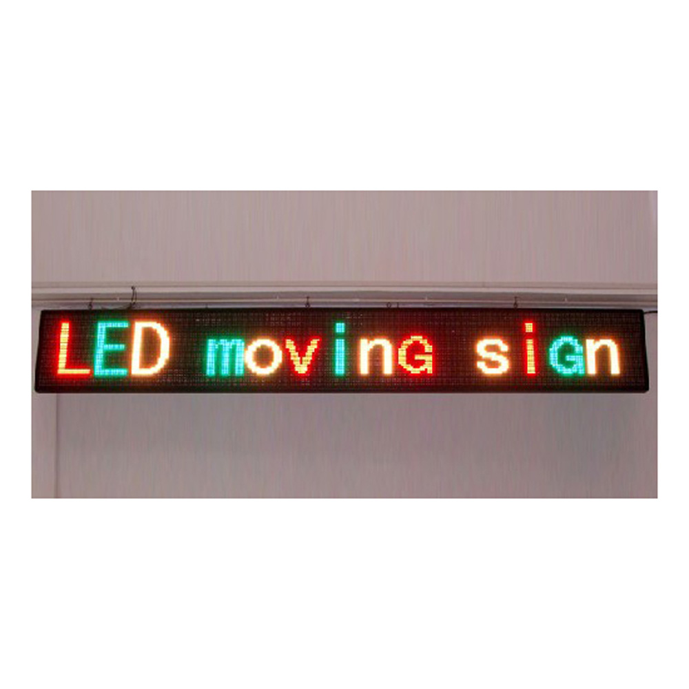 """69"""" x 9"""" Indoor 3 Lines LED Scrolling Sign(Tricolor or Single Color)"""