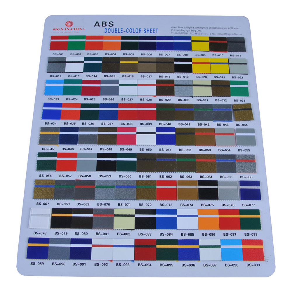 Back Carved ABS Double-Color Sheet for Laser Engraving