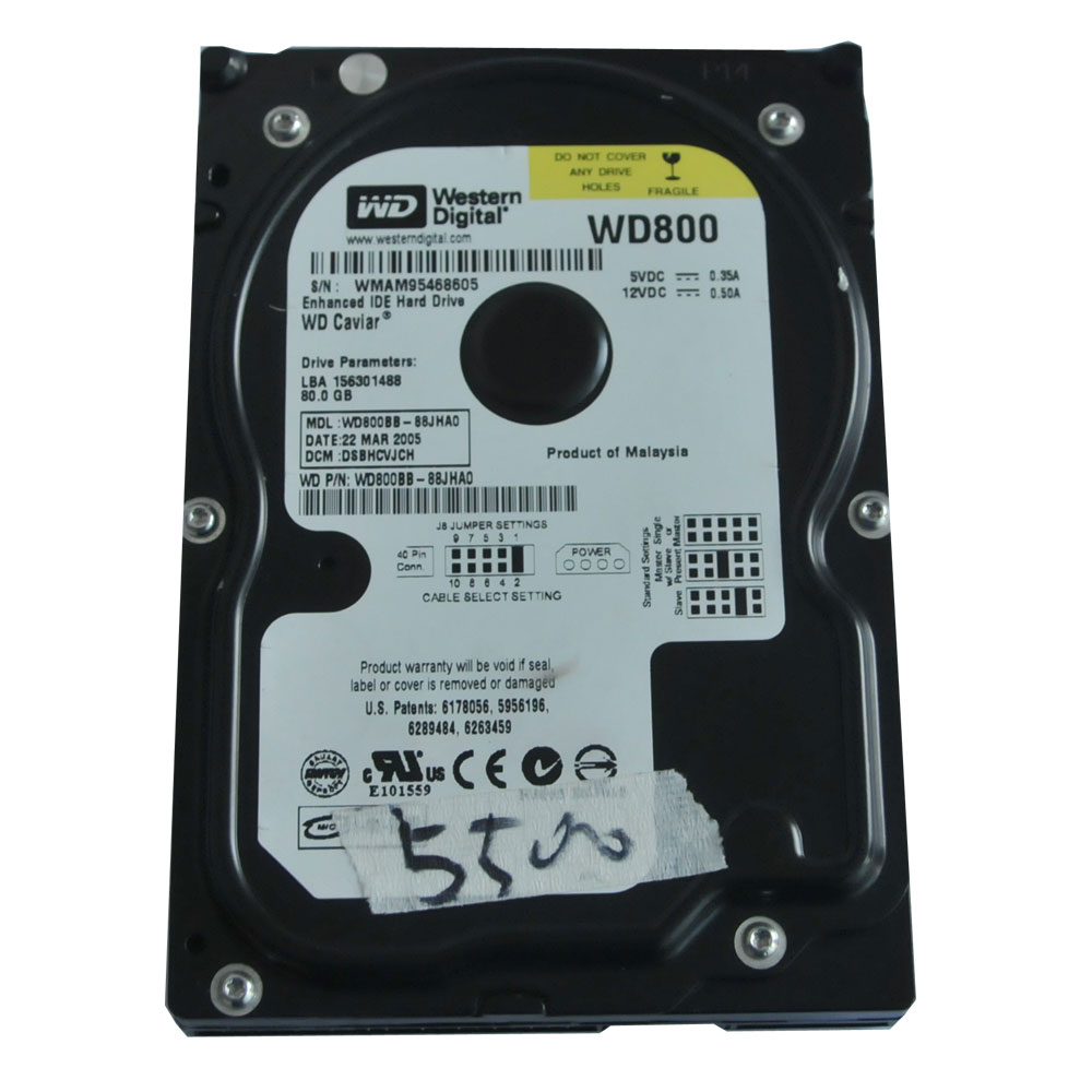 HP HDD for DesignJet 5500