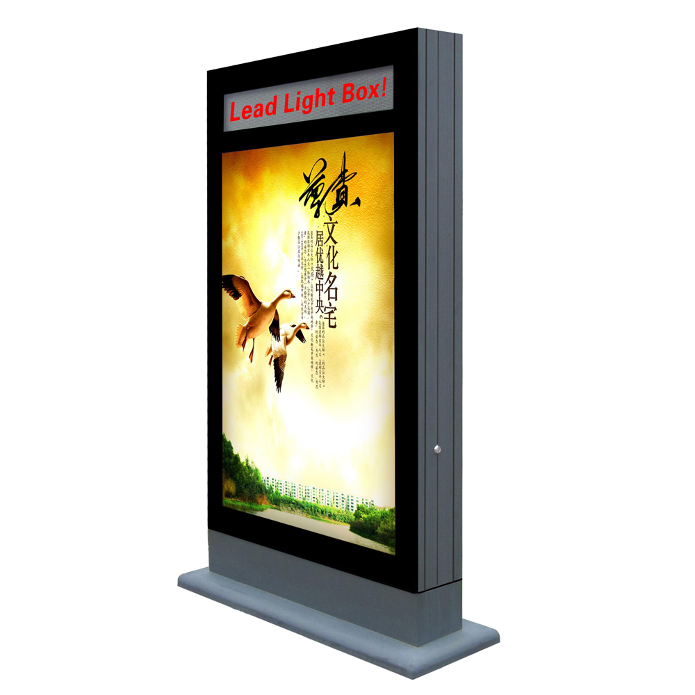 """Double Sides Scrolling Light Box Designed with LED Message Display 49.2""""×78.7"""" (1250×2000)"""