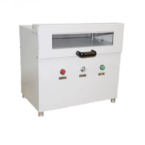 440mm Electric Book Pressing Machine-NO.43286500