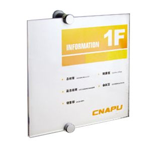 "Office Door Sign Indicator 8.3"" x 8.3"" (210mm x 210mm)"