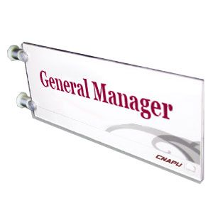 "Office Door Sign Indicator 11.7"" x 4.7"" (297mm x 120mm)"
