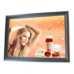 "A2 (23.4"" x 16.5"") LED Cambered Surface Slim Light Box (Without Printing)"