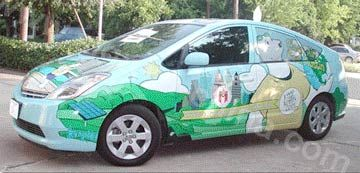 Printing with Advanced Self-adhesive Vinyl for Vehicle