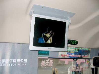 17 inch LCD Advertising Player with Front Folding Fixing Structure