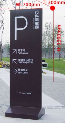 Directional signboard 042