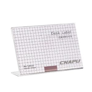"L-Shaped Desk Label 3.3"" x 2.2"" (83 x 55mm)"