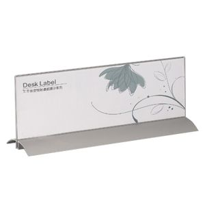 "New Al Desk Label 11.7"" x 4.1"" (297 x 105mm)"