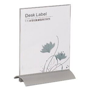 "New Al Desk Label 7.5"" x 6.3"" (190 x 160mm)"