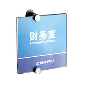 "Office Door Sign Indicator 5.8"" x 5.8"" (148mm x 148mm)"