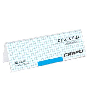 "V-Shaped Desk Label 7.1"" x 2.4"" (180 x 61mm)"