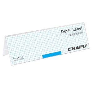 "V-Shaped Desk Label 9.8"" x 3.3""(250 x 85mm)"