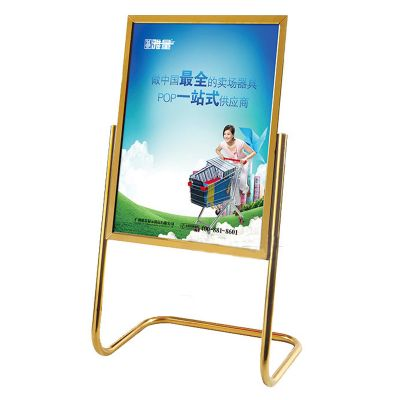 Poster Floor Stand Display