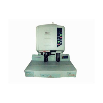 SIC-DC-2150E Electric Bill Binding Machine