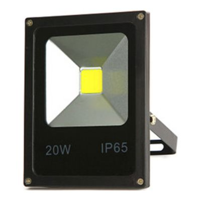 20W LED Integrated Flood Light Outdoor Landscape Lamp