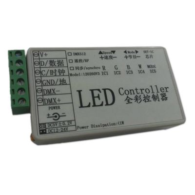 LED Full Color Simple Controller for 512 Pixels (Supports a Variety of Models)