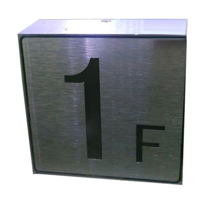 1F-7F Luminous Signboard