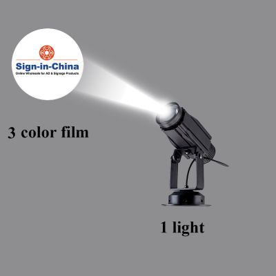 High Quality 12W LED Static Gobo Advertising Logo Projector Light (1 Light + 1 Three Colors Film)