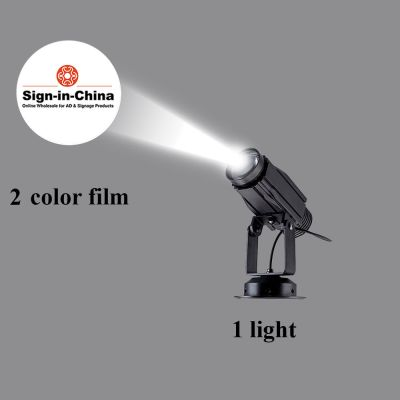 High Quality 12W LED Static Gobo Advertising Logo Projector Light  (1 Light + 1 Two Colors Film)