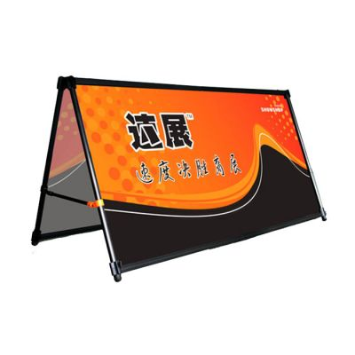 One Unit Double Sided A Shape Advertising Banner Stand (Only Stand)
