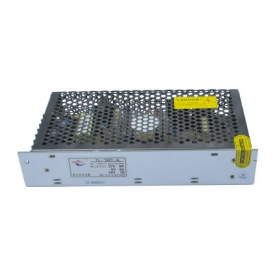 Power Supply for TC, LaserPoint II, and SC Series of LY Vinyl Cutter