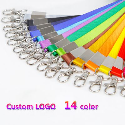 Custom Lanyard for Business ID Badge Card Holder 14 Color - 1 Color Print