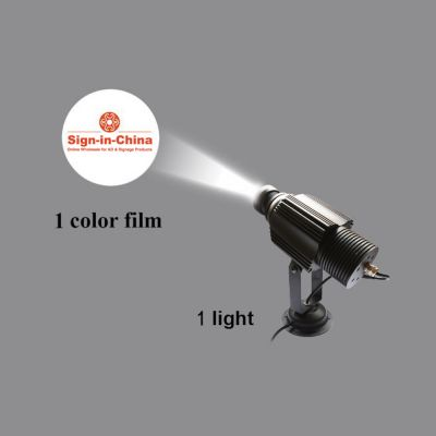 High quality 20W Waterproof LED Static Gobo Outdoor Advertising Logo Projector Light  (with Custom Glass Gobos)