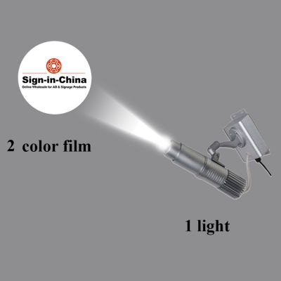 20W LED Static Gobo Advertising Logo Projector Light  (1 Light + 1 Two Colors Film)