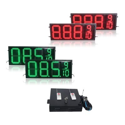 12 Inch Digits - LED Gas sign package - 2 Red & 2 Green 8888 Digital Price Gasoline LED SIGNS - Complete Package w/ RF Remote Control
