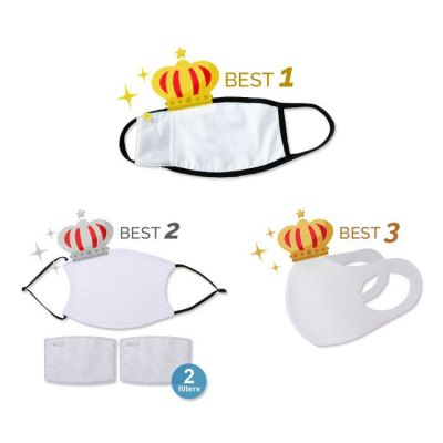 TOP 3 Best Selling Sublimation Blank Face Mask Sample Pack