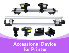Accessional Device for Printer