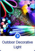 Outdoor Decorative Light
